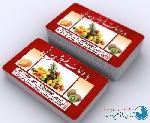 کارت ویزیت ایرانی و لایه باز برای میوه فروشی و تره بار فروشی